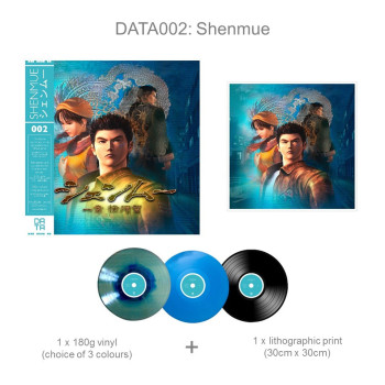 Shenmue_Facebook_Package_1024x1024