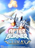 After Burner Climax Cover